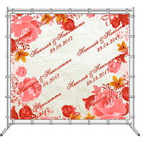 Свадебный баннер, фотозона 2х2 м