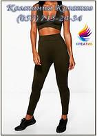 Спортивный костюм для фитнеса (при заказе от 30 шт.)