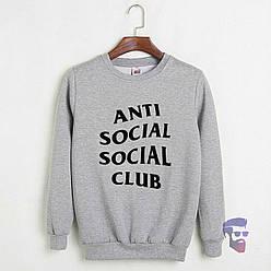 Свитшот Anti social club серый
