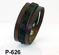 Браслет из натуральной кожи Р626