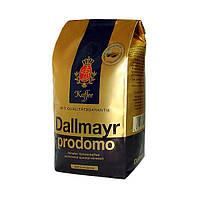 Кофе зерновой Dallmayr Prodomo 100% arabica 500 г