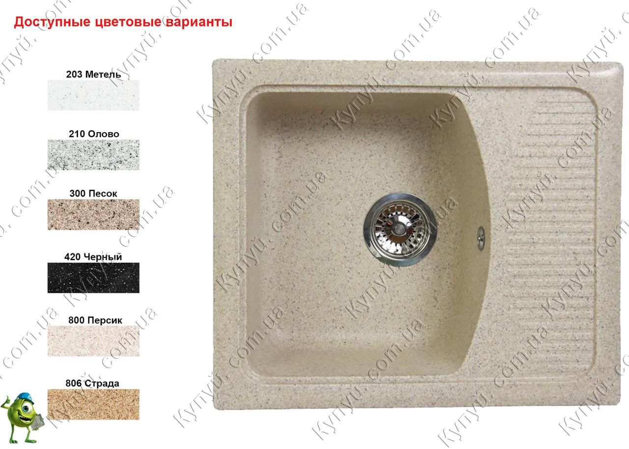 Кухонная мойка Fosto КМ 58-50