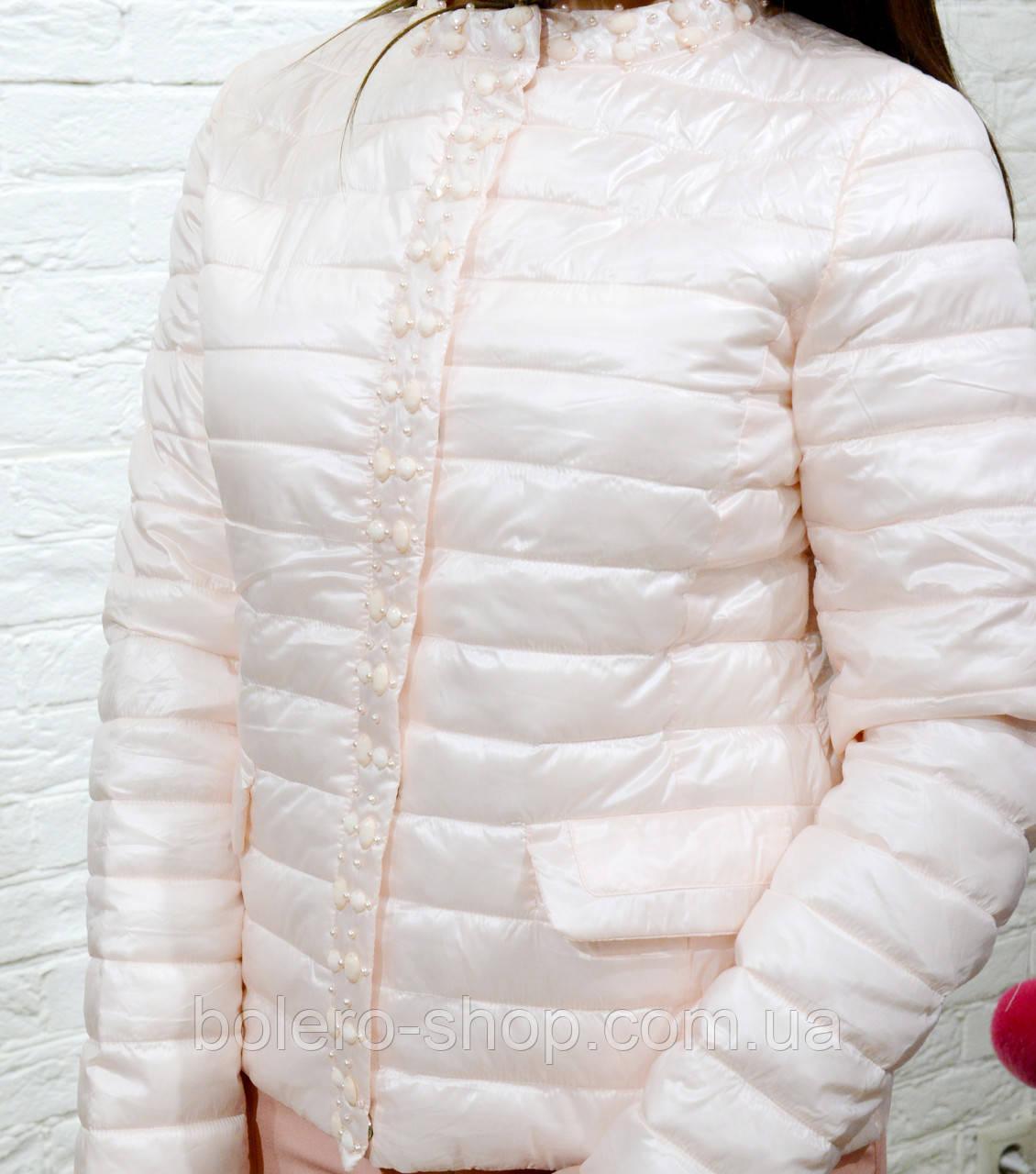 Куртка женская  розовая синтепоновая обшитая бисером