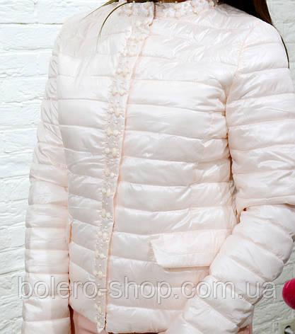 Куртка женская  розовая синтепоновая обшитая бисером , фото 2