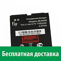 Аккумулятор (батарея) для телефона Fly IQ239 ERA Nano 2 (Флай iq 239, айкью 239 эра нано 2)