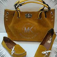 Горчичный замшевый набор MICHAEL KORS сумка, туфли