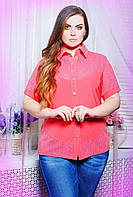 Рубашка с ажурной кокеткой НАСТЯ розовая
