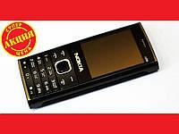 """Телефон Nokia X2-00 (x2) - 2.4"""" - FM-Bt-Cam - уникальный дизайн"""