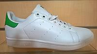 Мужские кроссовки Adidas Stan Smith белые с зеленым, размеры с 41 по 45