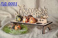 Пасхальная подставка для яиц, фото 1