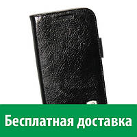 Чехол-книжка BRUM Premium для Samsung S3 (Самсунг с3, с 3, галакси с 3 нео, с3 нео дуос)