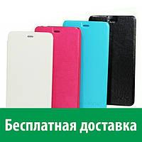 Чехол-книжка BOSO для Meizu MX4 Pro (Мейзу МХ4 про, Микс 4 про)