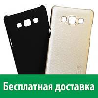 Чехол пластиковая накладка Nillkin для Samsung Galaxy A5 (+ защитная пленка Nillkin) (Самсунг галакси а5, галакси а 5, а500, а 500)