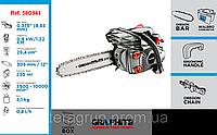 """Бензопила цепная 900Вт, направляющая шина 12"""" (305 мм), GRAPHITE 58G941."""