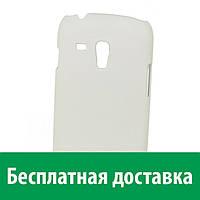 Чехол пластиковая накладка для Samsung S3 mini (i8190) (Самсунг с3 мини, с 3 мини, галакси с3 мини)