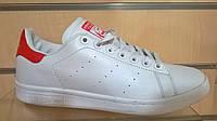 Мужские кроссовки Adidas Stan Smith белые с красные, кожа, размеры с 41 по 45