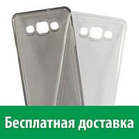 Чехол-бампер Remax для Samsung Galaxy A5/A500 (ультратонкий) (Самсунг галакси а5, галакси а 5, а500, а 500)