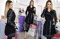 Женское пальто с кожаным поясом и рукавами