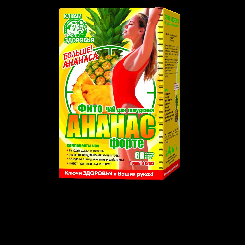 Фиточай Ананас Форте чай для похудения
