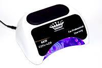 Лампа для ногтей CCFL+LED на 48 Вт от Master Professional