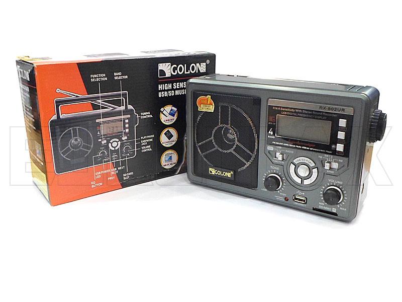 Радиоприемник Golon RX-802UR