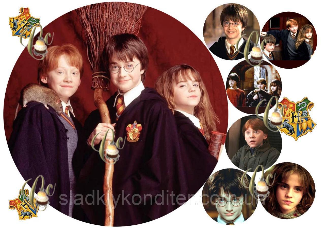 Печать вафельной (рисовой) картинки Гарри Поттер на торт ...