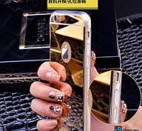 Чехол пластиковый золотой зеркальный на Iphone 7
