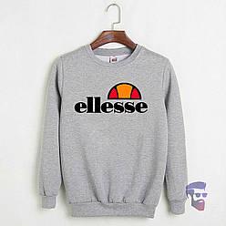 Спортивная кофта Ellesse, Еллессе, свитшот, трикотаж, мужской, серого цвета, копия