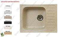 Кухонная мойка Fosto КМ 64-49