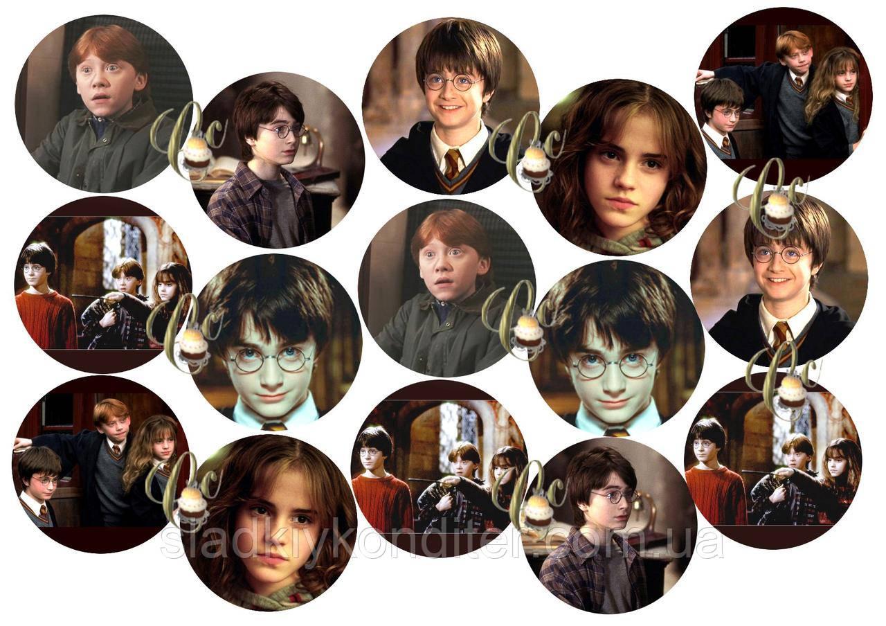 Печать вафельной картинки Гарри Поттер на кексы, капкейки ...
