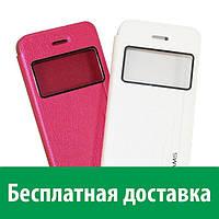 Чехол-книжка USAMS для Apple iPhone 5/5s (Айфон 5, 5с, 5 с, 5 се)