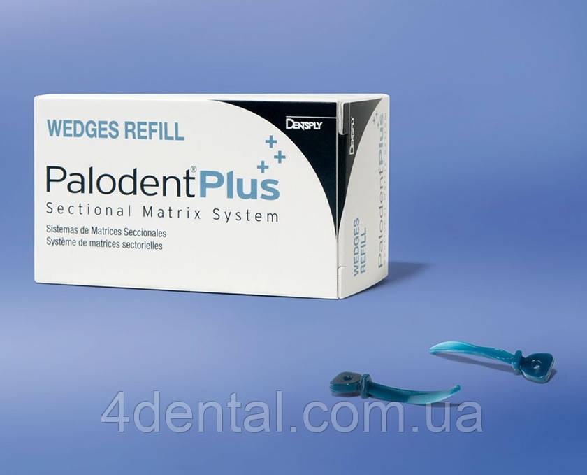 Palodent Plus клинья анатомические NaviStom