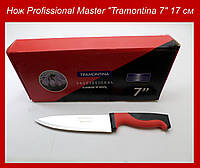 "Нож Profissional Master ""Tramontina 7"" 17 см"