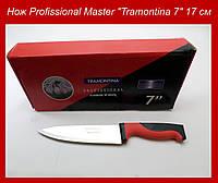 "Нож Profissional Master ""Tramontina 7"" 17 см!Опт"