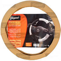 Elegant Чехол на руль кожа EL105 184