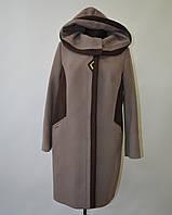 Пальто демисезонное больших размеров