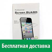 Защитная пленка для Huawei Ascend G510 (глянцевая) (Хуавей г 510, аскенд джи 510, асценд дж 510)