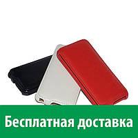 Чехол-флип BRUM для Fly IQ4601 Era Style 2 (Флай iq 4601, айкью 4601 эра стайл 2)