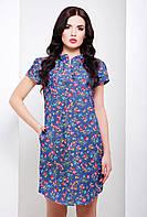 Платье джинсовое в мелкий цветочек ДИЗЗИ синее