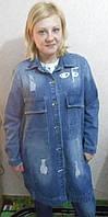 Модный кардиган джинс (50-52р) , доставка по Украине