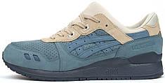 Мужские кроссовки Asics Gel Lyte III 'Moonwalker' Blue Mirage H6W0L-4646, Асикс Гель Лайт 3