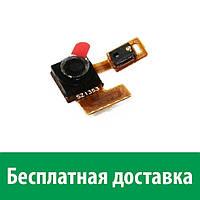 Камера фронтальная для Fly IQ4404 (Флай iq 4404, айкью 4404 спарк)