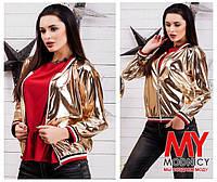 Женская стильная легкая кожаная куртка