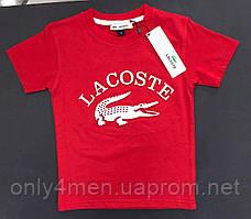 Стильная футболка для мальчика(бренд)(110-164)