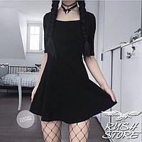 Модное платье с рукавом до локтя