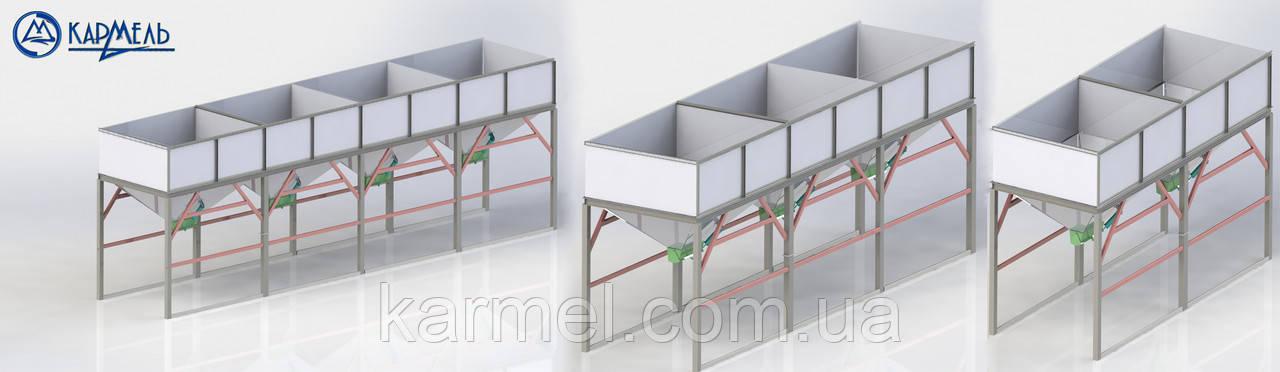 Бункера для инертных материалов KARMEL - KARMEL в Хмельницком