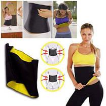 Пояс для эффективного похудения Hot Shapers FV, фото 2