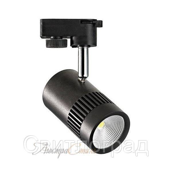 Светильник трековый светодиодный LED ZL 4000 8W LED черный