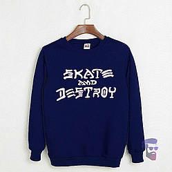 Спортивная кофта Skate and Destroy, Скате и Дестрой, свитшот, трикотаж, мужской,синего цвета,копия