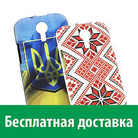 Чехол (бампер) для FlyIQ239 (Украинская символика) (Флай iq 239, айкью 239 эра нано 2)